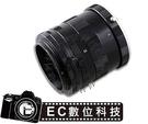 【EC數位】Canon 專業級 近攝接環 近攝接寫環組合 AI AIS 卡口 Canon EOS EF卡口