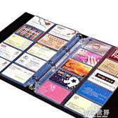 名片冊 名片夾名片冊卡夾信用卡包大容量1000張會員卡專輯小卡冊放裝卡片的卡本收藏冊薄 智聯