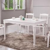 OB004-海倫鄉村白色4.3尺餐桌(19HY2/B459-04)【DD House】