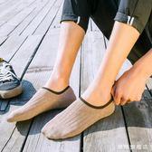 襪子男士船襪夏季防臭薄款短襪棉質低幫短筒四季潮硅膠防滑隱形潮