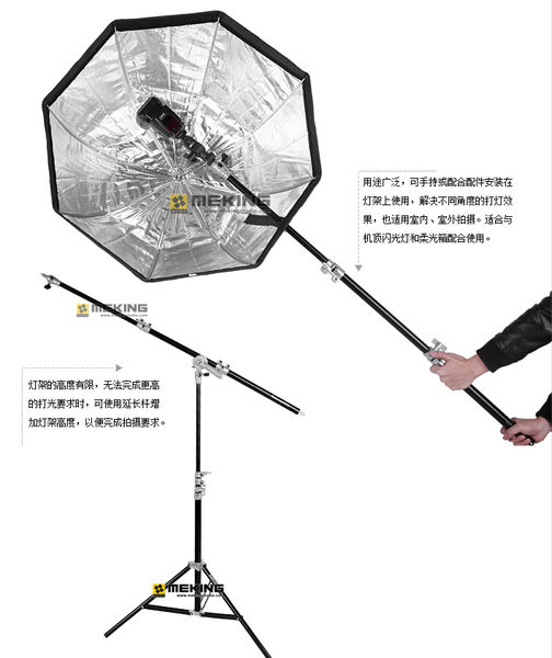 呈現攝影-Selens 氣墊式延伸桿 120cm 三節延長桿 八角罩可用 附收納袋 離機閃 麥克風桿