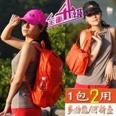 可折疊雙肩包超輕便攜皮膚包戶外旅游背包防水旅行登山包 優家小鋪