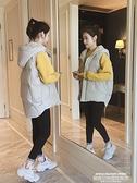 羽絨馬甲 2021年秋冬新款女士外穿潮流時尚短款羽絨背心棉馬甲冬季外套馬夾 萊俐亞