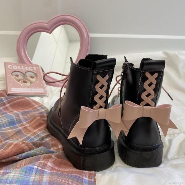 粉色蝴蝶結馬丁靴女學生短靴英倫風新款厚底加絨百搭單靴 聖誕節全館免運