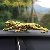 金錢豹子汽車擺件大號小車裝飾品車內高檔男士車上車載車飾款 創想數位