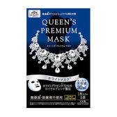 日本鑽石女王面膜-淨白款5入【康是美】