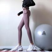 健身女孩插兜高腰提臀緊身運動褲高彈力速干跑步訓練瑜伽長褲顯瘦