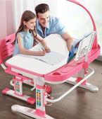 法蘭芭比兒童學習桌可升降兒童書桌兒童學習桌椅套裝兒童寫字桌椅 IGO