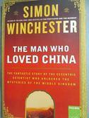【書寶二手書T1/原文小說_ZHH】The Man Who Loved China_WINCHESTER, SIMON
