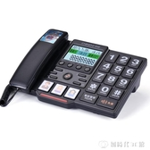 中諾C219固定電話機家用大鈴聲大按鍵老人機座機一鍵撥號老年座式 創時代3c館