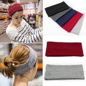 【春季上新】韓國運動發帶女簡約針織發箍棉防滑寬邊彈力頭套跑步頭飾吸汗頭帶