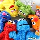 芝麻艾摩甜餅怪街手偶手套玩偶毛絨公仔玩具親子互動游戲早教禮物 創意新品