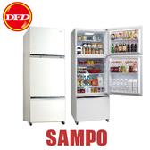 SAMPO 聲寶  SR-P46GDV(W5) 冰箱 三門 AIE智慧節能 雙抗菌 雙脫臭 ※運費另計(需加購)