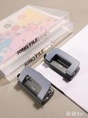 a4打孔活頁文件夾套透明雙孔大容量兩孔二孔2孔穿孔器加厚外殼收納盒 FX1764 【科炫3c】