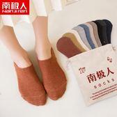 襪子女短襪淺口韓國可愛襪底船襪套純棉低幫秋季隱形硅膠防滑薄款【非凡】