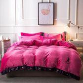 純色法萊絨法蘭絨1.5/1.8米加厚四件套冬季珊瑚絨被套床單式床上用品 DN214【Pink中大尺碼】TW