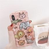 粉色少女心貝殼紋蘋果8plus手機殼iphonex/xsmax防摔硅膠軟殼6s/7p/xr/xmax全包交換禮物