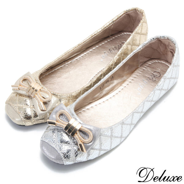 【Deluxe】小資首選菱格紋俏皮蝴蝶結娃娃鞋(金☆銀)