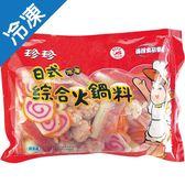 珍珍日式綜合火鍋料400公克/包【愛買冷凍】