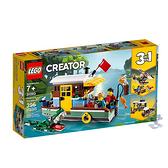 31093【LEGO 樂高積木】創意大師 Creator 河邊船屋