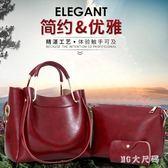 包包新款通勤子母水桶包韓版時尚單肩斜挎包大容量手提包女包 QQ22606『MG大尺碼』
