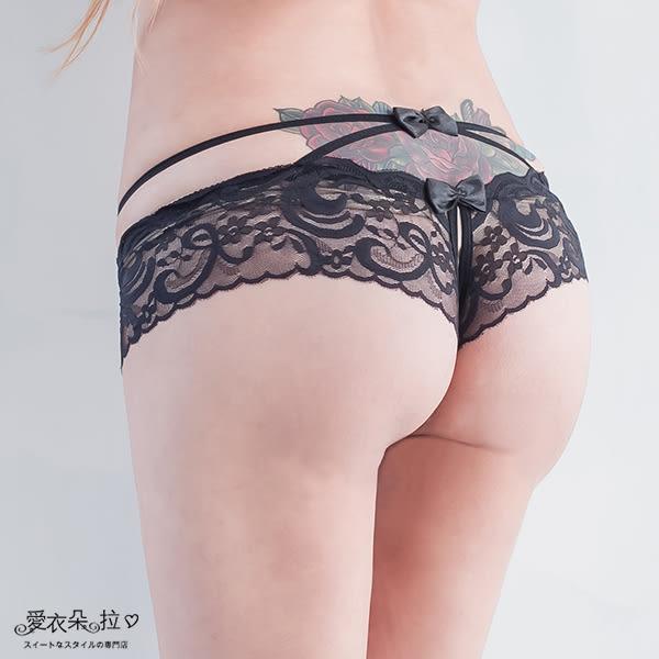 開襠內褲 褲底開襠性感丁字褲 甜美蕾絲情趣內褲- 愛衣朵拉