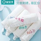 圍兜 寶寶口水巾兒童毛巾洗臉新生兒童用品初生棉質幼兒棉質小方巾 3色