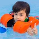 水之夢兒童游泳圈1-6歲 游泳臂圈寶寶泡沫手臂圈腋下兒童游泳裝備QM 依凡卡時尚