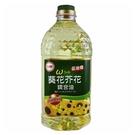 【台糖優食】Omega3+6葵花芥花調合油 x9瓶(2公升/瓶) ~最佳脂肪酸比例調合
