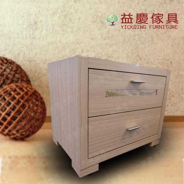 【大熊傢俱】淡灰優雅 床頭櫃 斗櫃 二斗櫃 置物櫃 收納櫃