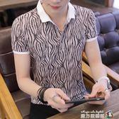 POLO衫 男士短袖t恤潮流打底衫有領半袖POLO衫男裝韓版修身體恤衣服 魔方數碼館