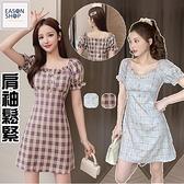 EASON SHOP(GQ0913)法式復古撞色格紋格子收腰木耳花邊圓領短袖A字連身裙洋裝女顯瘦短裙膝上半身