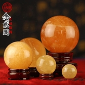 念慈閣開光天然黃金水晶球風水轉運擺件有求必應指日可待強力招財
