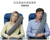 充氣旅行枕便攜U長型靠枕護頸枕午睡坐汽車火車飛機硬座睡覺神器 时尚潮流