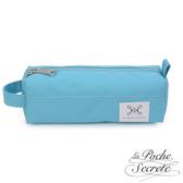 La Poche Secrete 率性韓風自在休閒帆布漾彩筆袋化妝包萬用包-天空藍A008