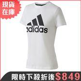 ★現貨在庫★ Adidas Must Haves Badge of Sport 女裝 上衣 短袖 休閒 白【運動世界】DZ0013