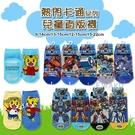 【衣襪酷】熱門卡通 兒童 直版襪 卡通襪 機器戰士TOBOT 巧虎 炫風騎士 台灣製