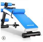 仰臥板腹肌仰臥起坐板運動健身器材家用多功能收腹器啞鈴凳igo 曼莎時尚