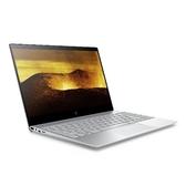 【綠蔭-免運】HP 13-aq0002TU/6QH03PA 13.3吋 家用筆記型電腦(璀燦銀)