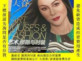 二手書博民逛書店vogue服飾與美容罕見2012收藏珍本china chow封面Y435772