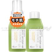 【17go】ETTUSAIS 艾杜紗 UP彈潤精華液(100ml)+UP彈潤精華液補充瓶(100ml)