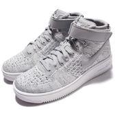【六折特賣】Nike 休閒鞋 AF1 Ultra Flyknit Mid GS 灰 白 飛線編織 中筒 女鞋 【PUMP306】 862824-002