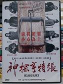 影音專賣店-Y54-064-正版DVD-華語【神探亨特張】-張立憲 作業本 周雲蓬