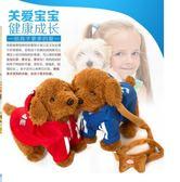 聖誕節交換禮物 兒童電動毛絨玩具狗狗會唱歌會叫電子機器狗仿真泰迪牽繩走路小狗 珍妮寶貝
