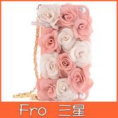 三星 S10 S10+ S10e 雙色立體玫瑰 皮套 手機皮套 皮套 掛繩 吊飾 手機殼 掀蓋殼