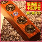 【萌果殼】第壹眼 X11 多媒體音箱 臺式機筆記本電腦USB桌面低音炮木質音響