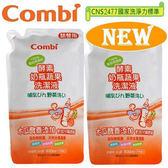 Combi 新酵素奶瓶蔬果洗潔液補充包 (800ml x 2包)