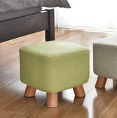 凳子 實木換鞋凳時尚穿鞋凳創意方凳布藝小凳子沙發凳茶幾板凳家用矮凳【限時免運好康八折】
