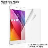 魔力 ASUS ZenPad 7.0 Z370KL 7吋 高透光抗刮螢幕保護貼