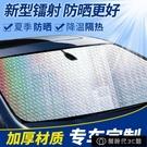 遮陽擋 奔馳C系B系E系GLC/GLA/GLK/ML350汽車遮陽擋防曬隔熱遮陽簾遮光板